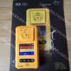 便携式二氧化氮测定器