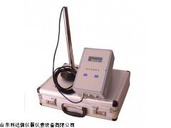 包邮 超声波测深仪新款LDX-SSX-1D