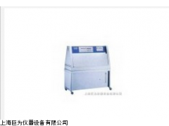 天津紫外光耐气候试验箱,天津紫外光耐气候试验箱厂家