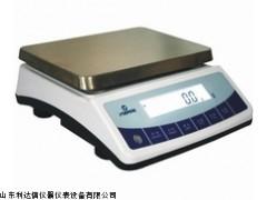 厂家直销电子天平新款LDX-YP10002
