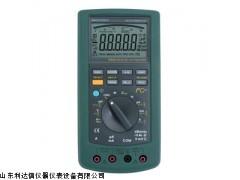 半价优惠计数智能手持式数字多用表LDX-MS8226