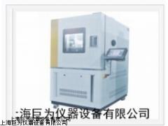 上海JW-T2002温湿度试验箱厂家