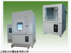 上海全新款耐尘试验机,上海全新款耐尘试验机价格