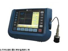 半价优惠 数字超声波探伤仪新款 LDX-BSD-TUD290