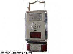 半价优惠浓度甲烷传感器新款LDX-AZ-GJC4S