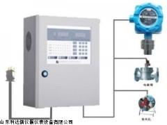 厂家直销 液化石油气报警器新款LDX-JH-RBK