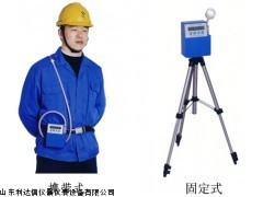 半价优惠 个体空气采样器新款LDX-PC-A-1000