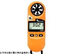 半价优惠 手持式气象仪新款LDX-NK2500