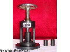 SYL-B压样器,玻璃棉压样器河北厂家