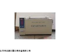 全国包邮 自动石油产品蒸汽压测定仪LDX-DFC-DFYF