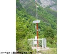 半价优惠自动气象站新款LDX-PH9-7