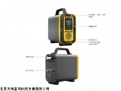 泵吸式测量丙烯腈检测报警仪器TD6000-SH-C3H3N