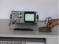 厂家直销 探伤分选器新款LDX-NXW-TSY-100