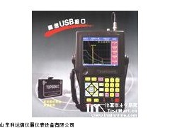 厂家直销 数字式超声探伤仪新款LDX-NXW-TS-2028