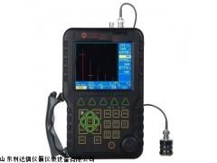 包邮 数字超声波探伤仪批发零售LDX-MTK-MUT50