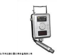 半价优惠 风流压力传感器新款LDX-ZM-GF100F(A)
