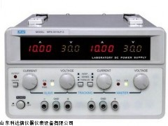 LDX-MPS-3010LP-2  包邮 双路直流数显电源新款