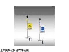 MHY-18359人体静电消除器,防爆人体静电消除器厂家
