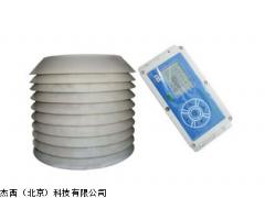 JT-HWSG温湿度光照记录仪 高性能 北京厂家直供
