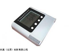 JT-WSD-JK智能温湿度记录仪 北京厂家直销