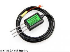 JT-100土壤湿度传感器,土壤水分传感器,土壤墒情传感器