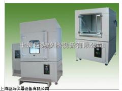 沙尘试验箱价格多少,上海沙尘试验箱价格多少