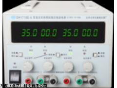 北京大华 DH1718E-G系列 双路稳压稳流电源