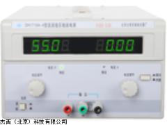 北京大华 DH1719A系列 直流稳压稳流电源