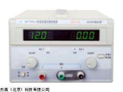 北京大华 DH1720A系列 直流稳压稳流电源