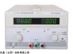 北京大华 DH1722A系列 直流稳压稳流电源