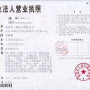 东莞市卓越工业自动化设备有限公司