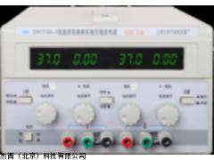 北京大华 DH1715A系列 直流双路跟踪稳压稳流电源