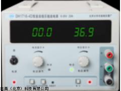 北京大华 DH1716系列 直流稳压稳流电源