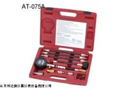 半价优惠数字型多功能汽缸压力表新款LDX-AT-07