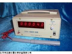 厂家直销 盖革计数器 辐射测试仪新款LDX-J25113