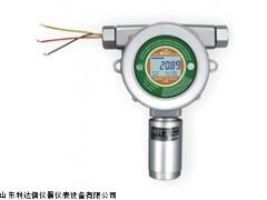 全国包邮 氟利昂检测仪新款LDX-MOT500-CFC