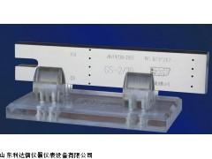 厂家直销 超声波试块新款LDX-GS-1