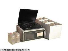 新款混凝土多功能混凝土耐久性综合实验设备LDX-H270
