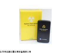 厂家直销射线报警仪新款韩国LDX-CATCH-30