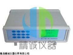 PC-3A臺式微電腦激光粉塵儀多功能粉塵檢測儀