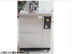 天津塑料脆化温度仪,天津天津塑料脆化温度仪价格