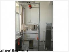 北京垂直滴水试验装置,北京垂直滴水试验装置价格