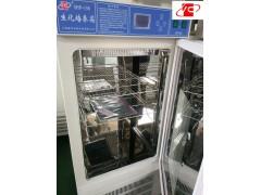【生化培养箱】BOD检测培养箱生化灭菌箱数显SHP-450