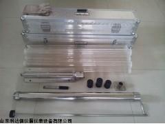 全国包邮重力式沉积物采样器新款LDX-KH0205
