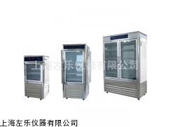 生化培养箱SPX-80容积80L恒温恒湿箱