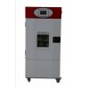 HY-832紫外线老化试验机系列