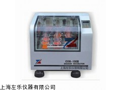 COS-100B恒温摇床恒温振荡器