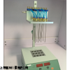 液晶屏多功能氮吹儀吹掃高度流量大小可調