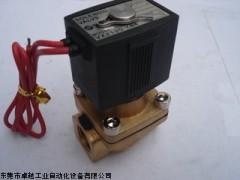 smc电磁阀,smc气动元件手册vx图片