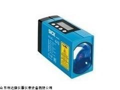 半价优惠激光测距仪 新款LDX-DME3000-111P